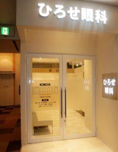 facility_01