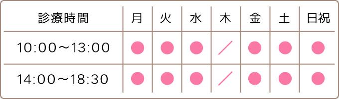 schedule_01