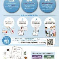 allergy-testing_11