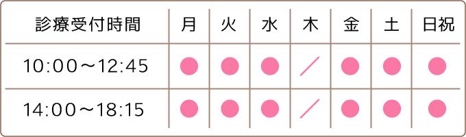 schedule_01c